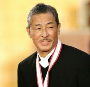 Issay Miyake